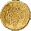 明治の金貨