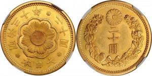明治30年20円金貨