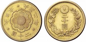 大正20円金貨