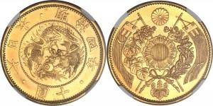 明治10円金貨
