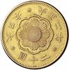 大正の金貨