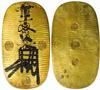 江戸の金貨