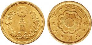 大正5円金貨