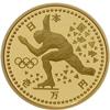 昭和 平成の金貨