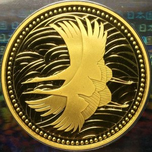 皇太子金貨