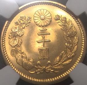 NGC鑑定済み金貨