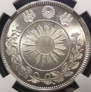 NGC鑑定済み銀貨