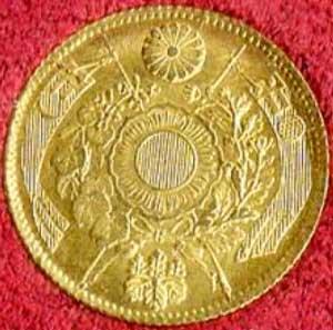 明治2円金貨