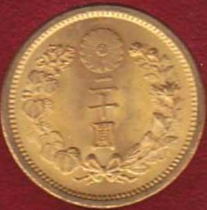 財務省金貨