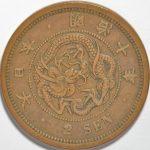 明治青銅貨
