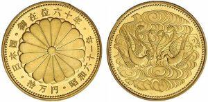 天皇陛下御在位六十年記念拾万円金貨