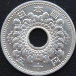 昭和35年50円