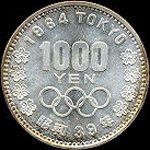 1964年100円銀貨
