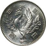鳳凰百円銀貨