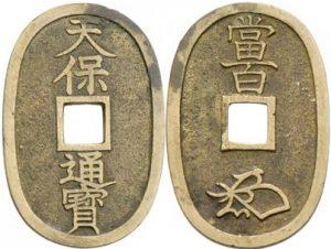 希少価値のある古銭 | ウルトラバイヤー