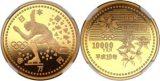 長野オリンピック10000円金貨