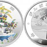 平成27年 1次復興事業記念千円銀貨幣の価値