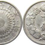 旭日10銭銀貨