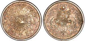 八咫烏10銭銀貨