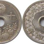 大正9年〜昭和7年の10銭硬貨